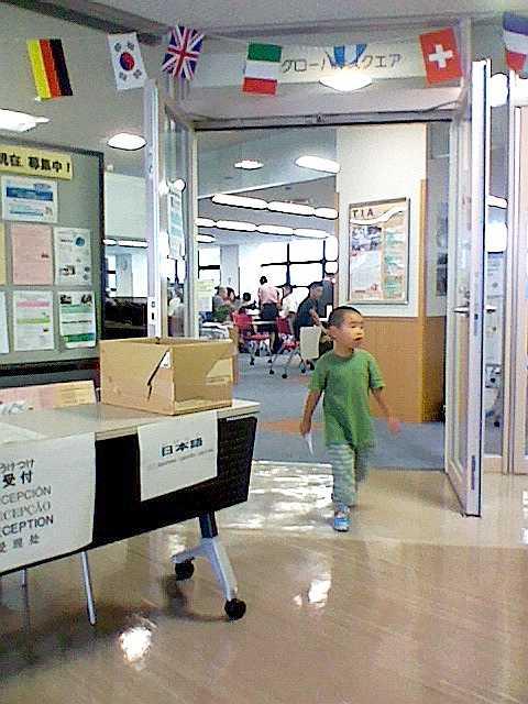 201307toyota-singakusetsumei.jpg