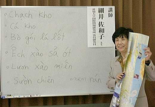 hosoi-sensei.JPG